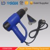Best price professional manufacturing cheap electronic Heat Gun