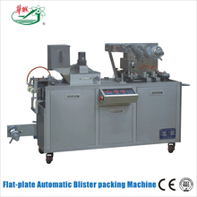 HUALIAN Alibaba Hight Quality Products Small Blister Packing Machine