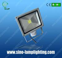 High performance flood light motion sensor