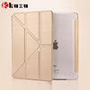 product 2016 leather flip case for ipad air 2 cover