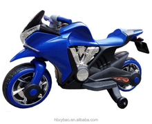 China manufacture sale nice baby battery powered motorcycle kids electric motorcycle