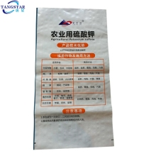 Wholesale Vietnam Agriculture Full-Color Printing Polypropylene PP Woven Bags With Logo