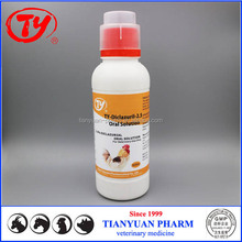 poultry coccidiosis medicine Diclazuril 2.5% Oral Solution with GMP