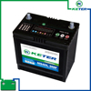 Sealed Maintenance Free N70 R/L SMF China best car battery