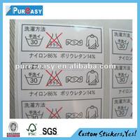 Custom washing method label Matters needing attention label