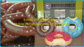 Water Play Equipment Custom Summer Water Fun Pretzel Donut Pool Float