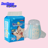 Baby products of all types disposable diapers baby
