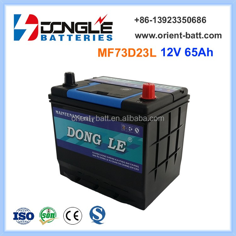 Super Starting Power 12V 75D23L MF Auto Car Battery