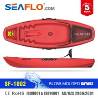Light Weight Plastic Kids Fishing Kayak