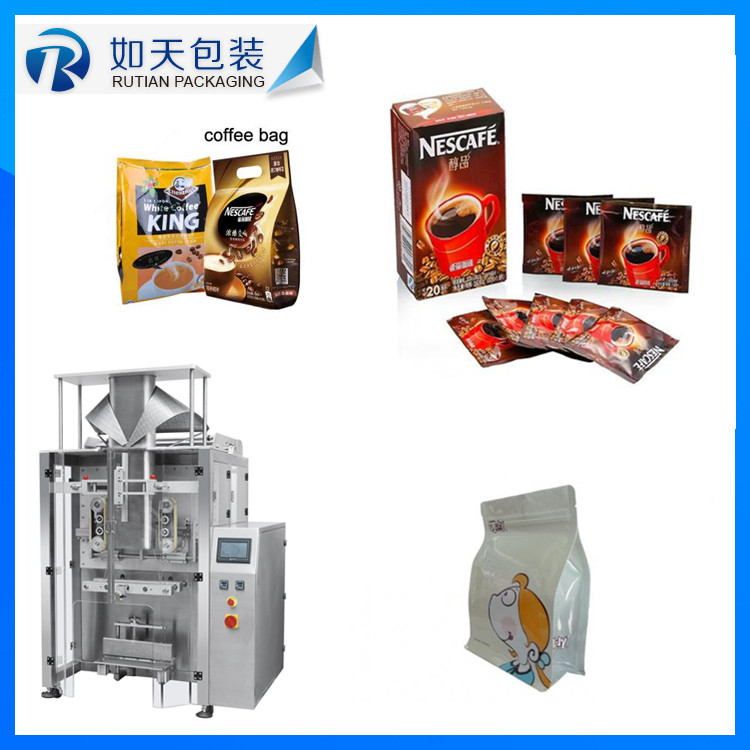 vertical type packing machines for oleaster/olive/<strong>orange</strong>/papaya chips & powder & juice & milk