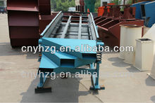 2012 HOT linear vibrating screen for sand making production line
