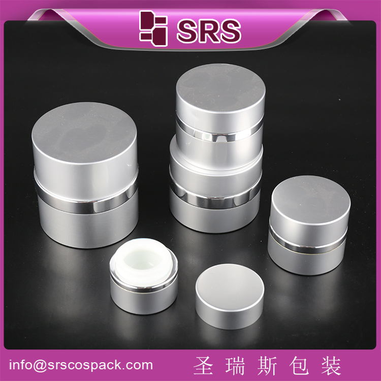 SRS Luxury Silver Metal Cosmetic Cream Packaging 7g 15g 20g 30g 50g Round Shape Cosmetic Aluminum Jar