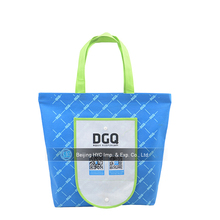 2017 Disposable non woven cloth bag 4 color non woven bag with zipper