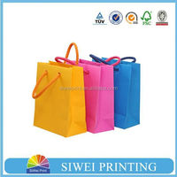 2014 recycled paper bag for flour packaging