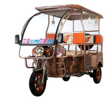 > 800w passenger auto electric rickshaw/tricycle for sale