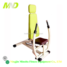 MND Fitness Women Indoor Fitness Equipment H01 Chest Press Seated Row Machines