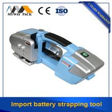 Domestic battery pet strapping tool
