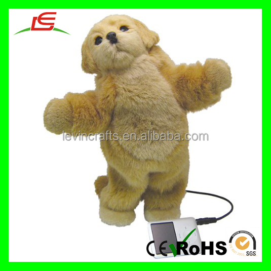 Mobile Phone Speaker Retriever Dancing Stuffed Animal
