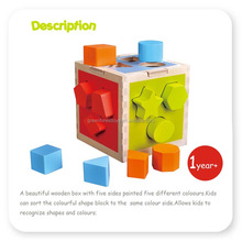 Wooden Toy Cube shape changing ball toy