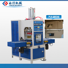 automatic high frequency car vizor welding and cutting machine
