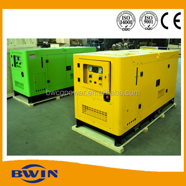30kw self-contained power generator High Quality Supplier Of Power plant for sale Soundproof Diesel Generating Sets