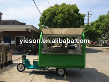 YS-ET230B electric tricycle mini truck food