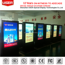55 inch floor standing Outdoor Advertising Player with high brightness