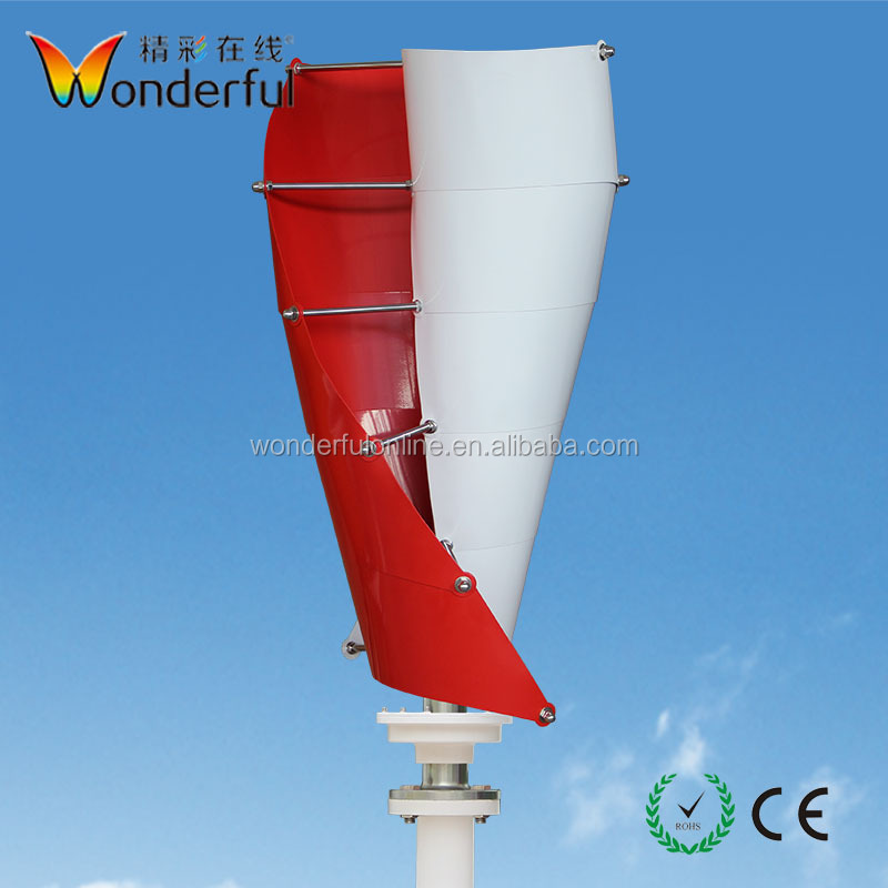 12/24/48V Home use AC Maglev Generator 300W 400W Vertical Axis Spiral Wind Turbine made in China