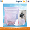 Foldable Mesh Underwear Laundry Bag / Durable Mesh Washing Bags