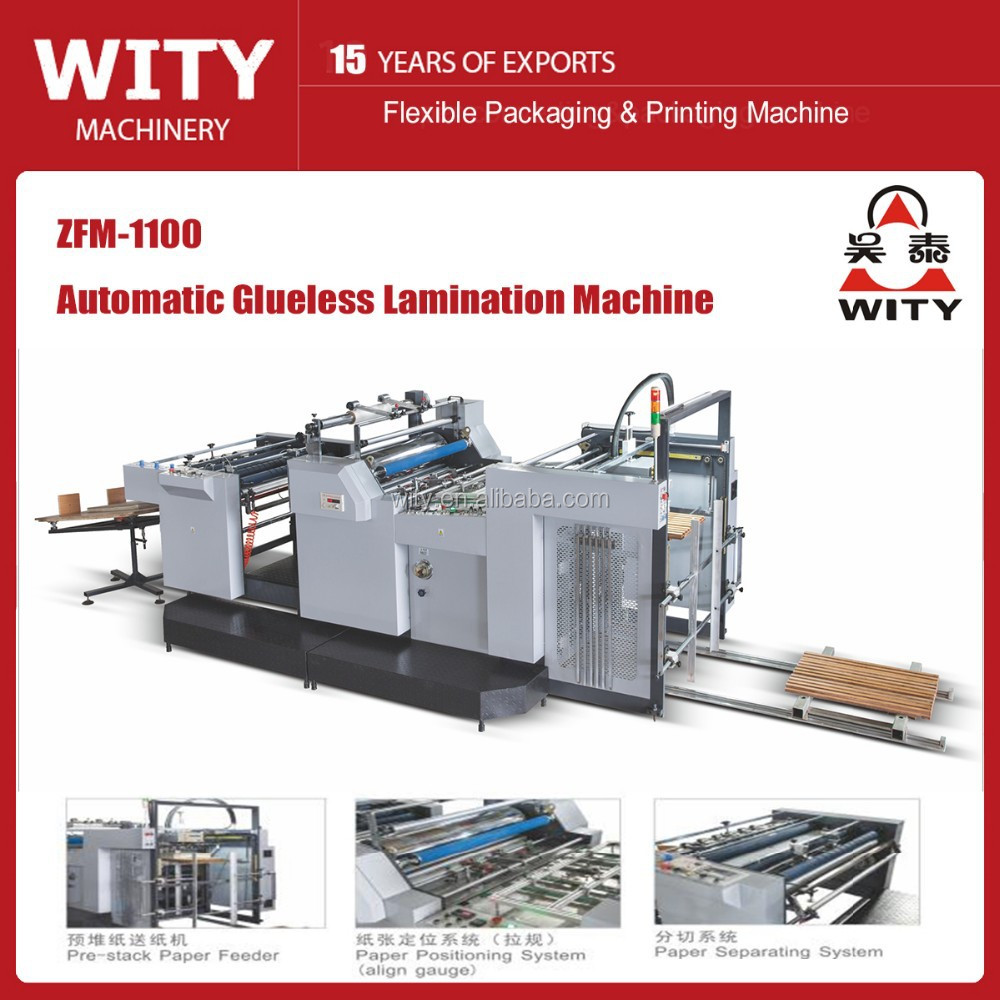 ZFM-1100 Automatic Paper Glueless laminating machine