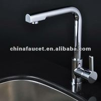Brand New Concept Kitchen Sink Faucet Mixer Tap QH1720