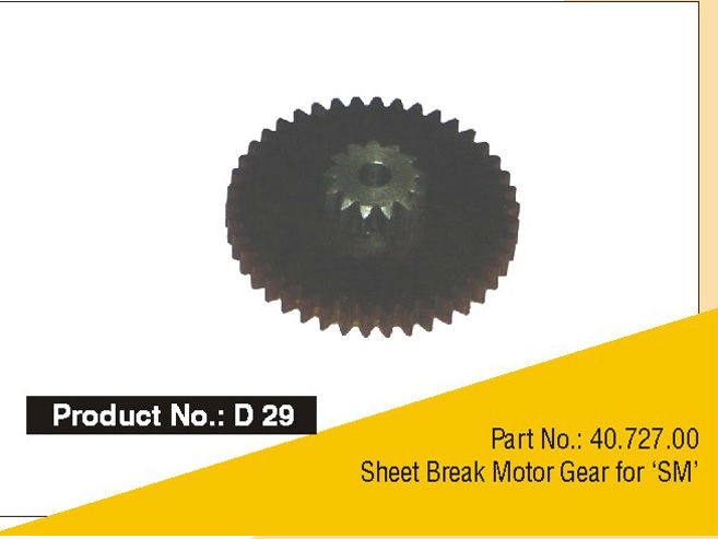 Heidelberg offset part Delivery unit Sheet break motor gear for SM