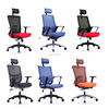 Fashion factory supply PP armrest French newest style office chair from China