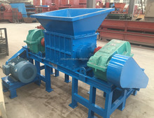 waste plastic 2 shaft shredder, small metal shredder machine price