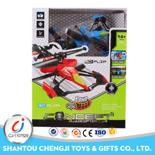Factory directly sale fpv racing model king helicopter manual