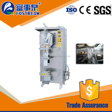 Low Price Product Automatic Liquid Sealing Cutting Packaging Machine Yogurt Packing Filling Machine