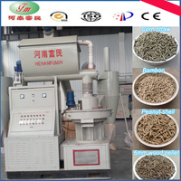 biomass pelletizer machine