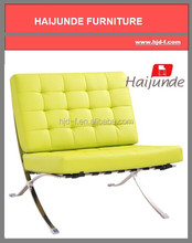 Spring color green home furniture sofa,beside chair,living room chairs