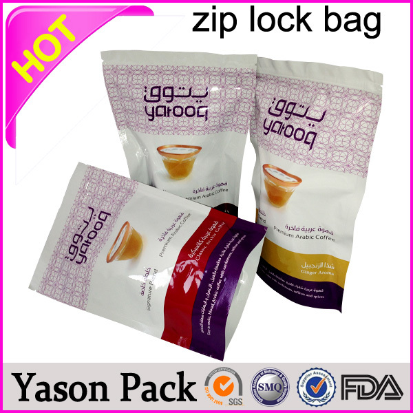 Yason hot plastic tobacco pouch with zipper pe medicine zipper bag no printing aluminum foil zipper bag with one side is transpa