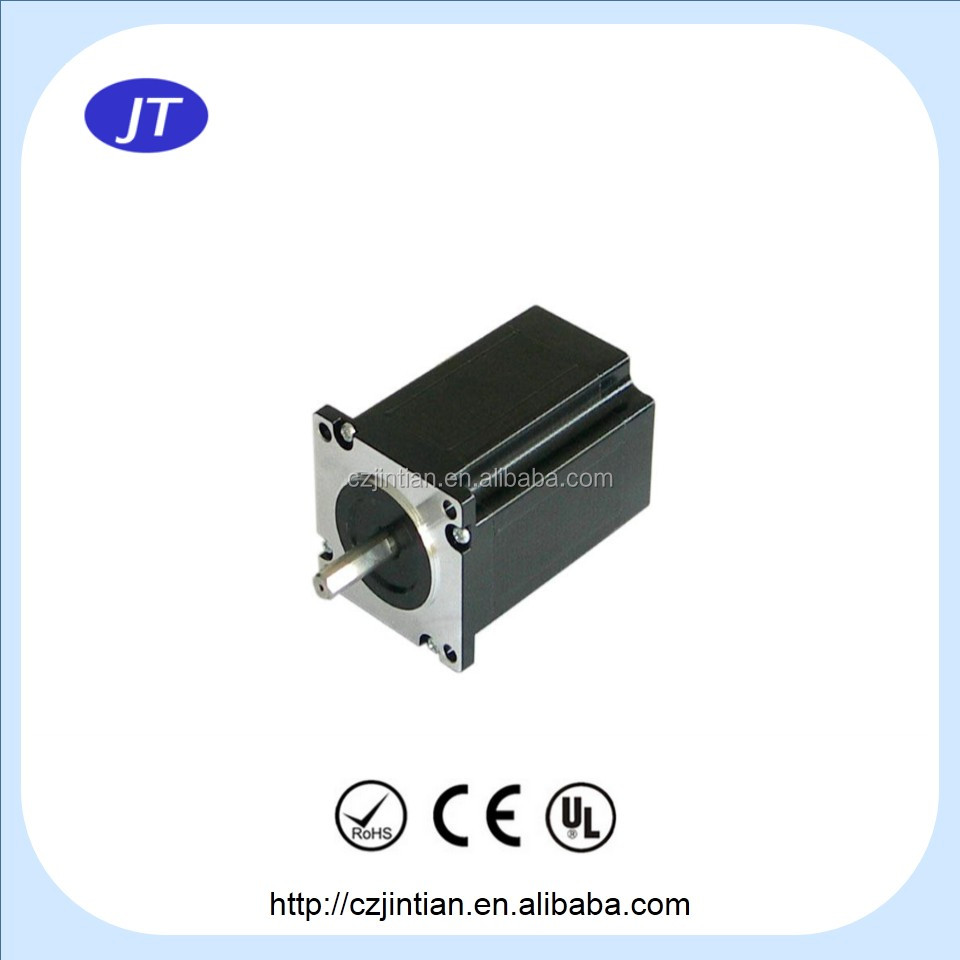 Alibaba china supplier outrunner brushless dc motor