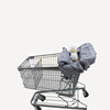 New Design Foldable Shopping Cart Cover