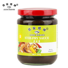 Dipping Vegetable and Seafood Stir-Fry Sauce