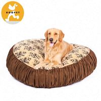 New arrival in home pet product manufacture