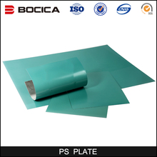 good price printing plates offset ps plate