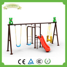 High quality outdoor children's slides and swings amusement equipment