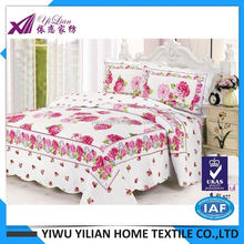New product special design the blue type patchwork quil manufacturer sale