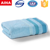 China Top 10 Towels' supplier high quality Pakistan Jacquard weave stain white sanitary towel
