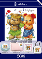 Aloha 11CT Printed on Canvas Cross Stitch Kit Needlework Embroidery Set for Home Decoration