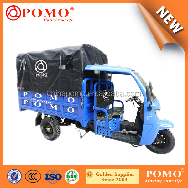 2016 Popular Heavy Load Strong Gasoline Cargo Chinese 250CC Gas Tricycle With Semi-Closed Cabin