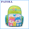 New style cute messenger bags school and backpack